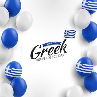 Illustration des griechischen unabhängigkeitstags
