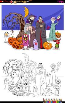 Illustration des halloween-charakter-gruppen-farbbuches