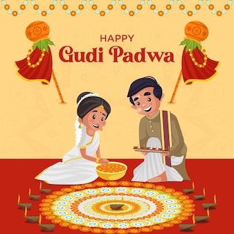 Illustration des indischen neujahrs-gudi padwa bannerentwurfs