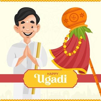 Illustration des indischen neujahrsfestes ugadi grußkarten-design