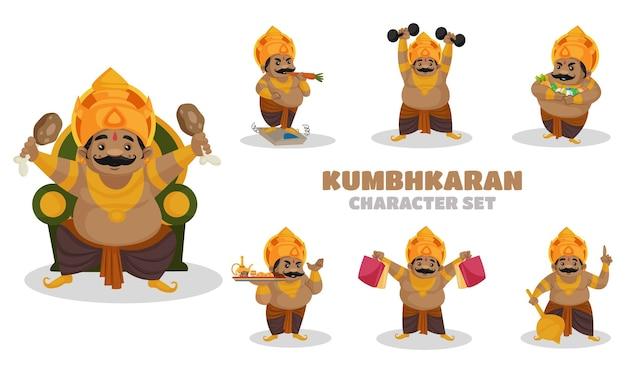 Illustration des kumbhkaran-zeichensatzes