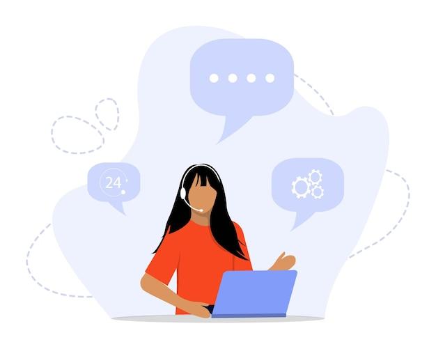 Illustration des kundendienstmitarbeiterkonzepts