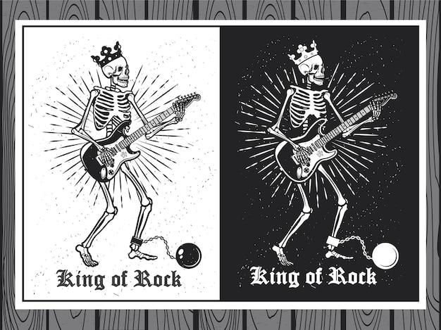 Illustration des menschlichen skeletts mit gitarre. könig des rocks. skelett-gitarrist.