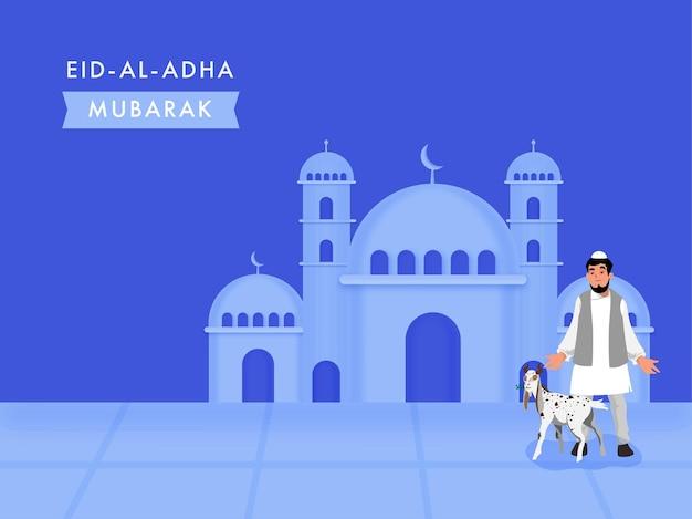 Illustration des muslimischen mannes, der mit ziegentier vor der moschee steht