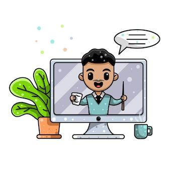 Illustration des online-lehrerunterrichts