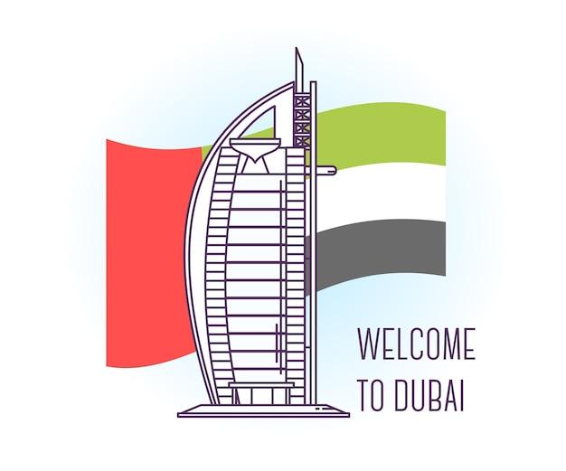 Illustration des wahrzeichens des arabischen hotels dubai symbol der vereinigten arabischen emirate