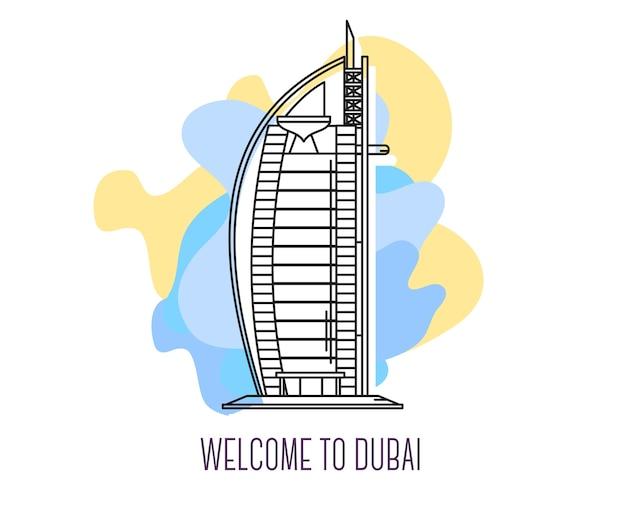 Illustration des wahrzeichens des burj al arab hotels in dubai symbol der vereinigten arabischen emirate