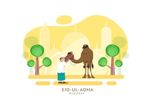 Illustration eines muslimischen jungen, der vor qurbani . ein kamel streichelt