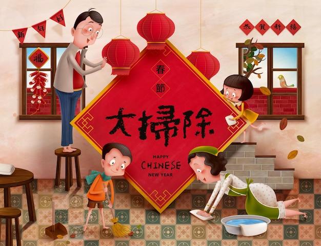 Illustration für den frühjahrsputz der familie