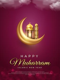 Illustration happy muharram islamisches neues jahr vertikale banner