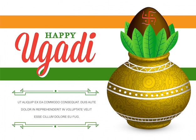 Illustration happy ugadi celebration mit fiktivem 'lorem ipsum'-text