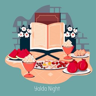 Illustration happy yalda nachtparty im iran