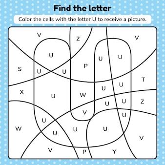 Illustration. malbuchbuchstabe für kinder. arbeitsblatt für vorschule, kindergarten und schulalter