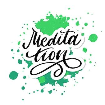 Illustration meiner therapie ist meditation. schriftzugplakat für yoga-studio und meditationskurs. lustige briefe für gruß- und einladungskarte, t-shirt druck.