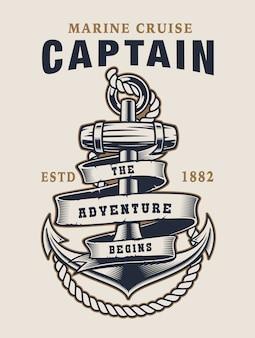 Illustration mit anker und seil und band auf hellem hintergrund. der text befindet sich in einer separaten gruppe.