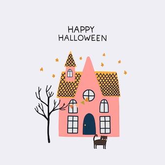 Illustration mit gruseligem haus und gezeichneter art der schwarzen katze in der hand. glückliche halloween-fahne, plakat, grußkarte, parteieinladung. isolierte darstellung.