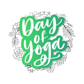 Illustration, plakat oder banner des internationalen yoga-tages schriftzug