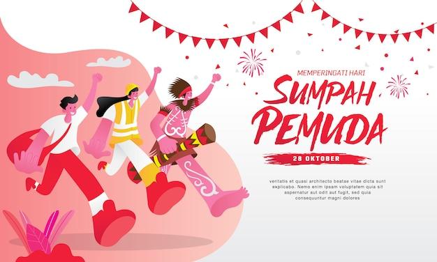 Illustration. selamat hari sumpah pemuda. übersetzung: happy indonesian youth pledge. geeignet für grußkarte, poster und banner
