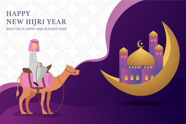 Illustration von appy neuem hijri jahr mit dem mann, der ein kamel i reitet