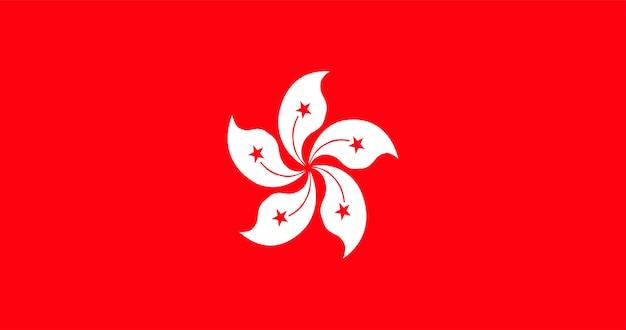 Illustration von hong kong-flagge Kostenlosen Vektoren