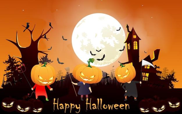 Illustration von kindern nachts halloween-partei