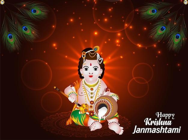 Illustration von krishna janmashtami
