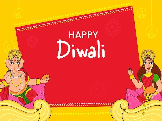 Illustration von lord ganesha mit göttin lakshmi-charakter auf rotem und gelbem baclground für glückliche diwali-feier.