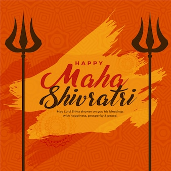 Illustration von maha shivratri festival mit trishul