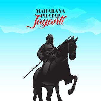 Illustration von maharana pratap mit chetack-pferd