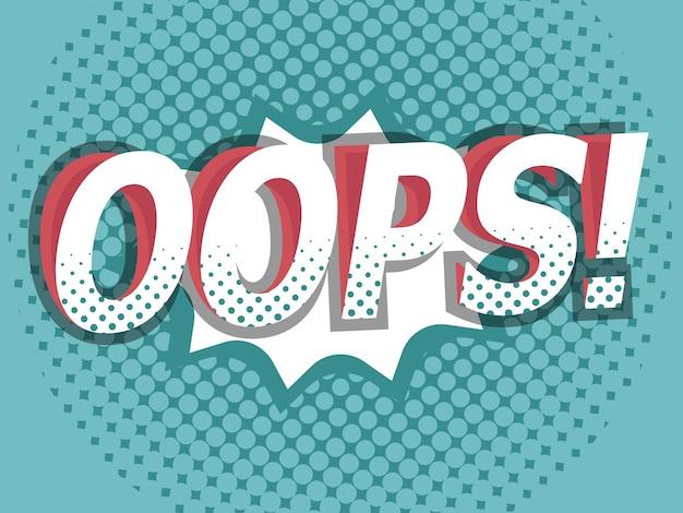 Illustration von oops-comic-buch, pop-art-hintergrund