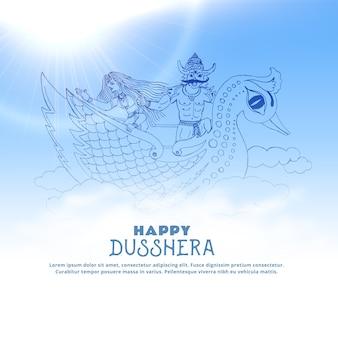 Illustration von ravan mit sita fliegen über die wolken, glückliches dussehra festival