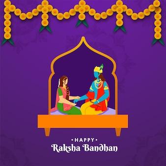 Illustration von subhadra, die rakhi an krishna für eine glückliche raksha-bandhan-feier bindet.