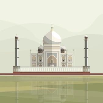 Illustration von Taj Mahal