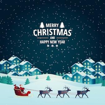 Illustration von weihnachten und neujahr