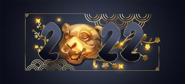 Illustrationen für das chinesische neujahr 2022, das jahr des tigers. mondneujahr 2022. chinesischer neujahrshintergrund, banner, grußkarte