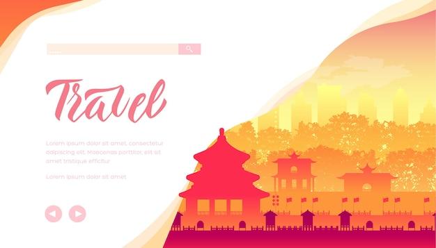 Illustrationen für das reiseillustrationskonzept