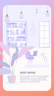 Illustrations-gemütliches büro-geschäfts-innenunternehmen