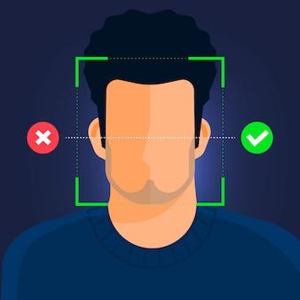 Illustrationskonzept gesichtserkennungstechnologie vorhanden mit porträt nahaufnahme zum gesicht des menschen für scan. für banner website herausgeber oder magazin. veranschaulichen.