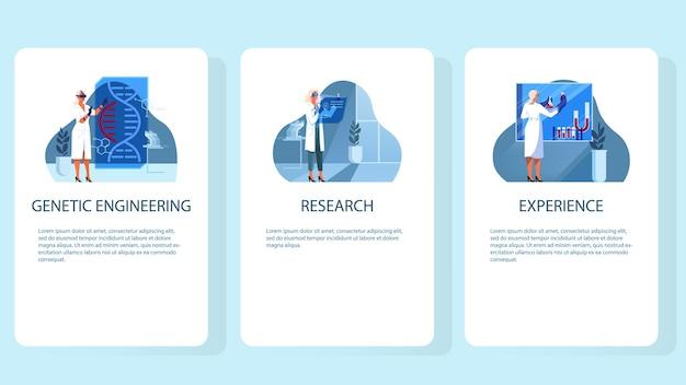 Illustrationssatz der innovativen gesundheitsversorgung.