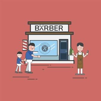 Illustrationssatz des friseursalonvektors
