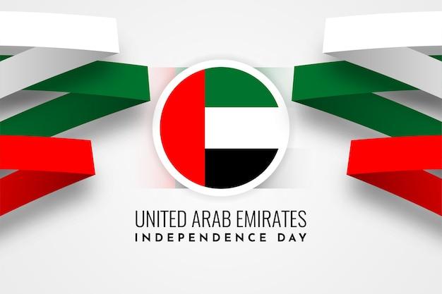 Illustrationsschablonenentwurf des unabhängigkeitstags der vereinigten arabischen emirate