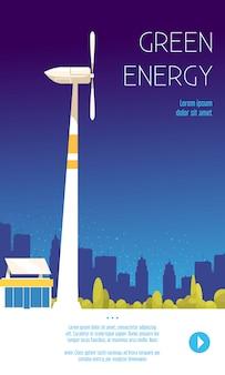 Illustrierte form des flachen plakats der grünen energie der alternativen energietechnik so als vertikale illustration der windenergie