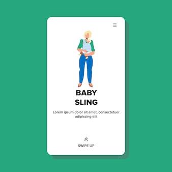 Im babytragetuch junge mutter holding kind vektor. neugeborenes kind, das im babytragetuch auf frauenhänden schläft und schutz fühlt. charakter-elternteil mit säugling in zubehör-web-flache cartoon-illustration
