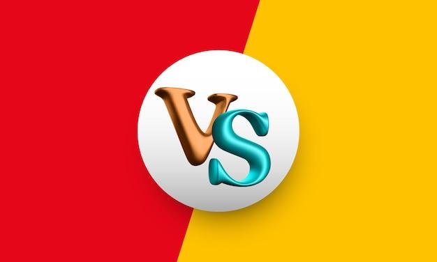 Im vergleich zum hintergrund. versus logo für sport und kampfwettbewerb. vektor-illustration