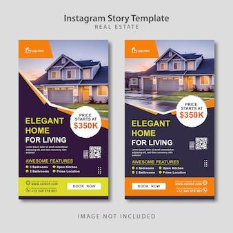 Immobilien instagram facebook story banner vorlage