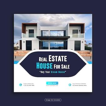 Immobilienhaus social media post oder hausverkauf quadratische bannervorlage premium-vektor