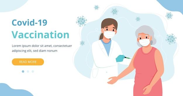 Impfung für ältere menschen, ältere frauen und einen arzt mit einer spritze. banner-webseiten-vorlage-vektor-illustration im flachen cartoon-stil
