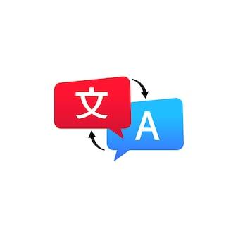 In china hergestellt. china gemacht. chinesisches qualitätsemblem, etikett, schild, schaltfläche, abzeichen im 3d-stil. china-flagge. vektor. einfache symbole mit flaggen. neumorphe ui ux dunkle benutzeroberfläche. neumorphismus