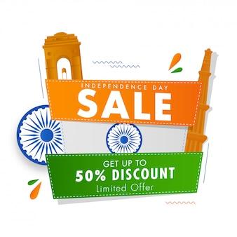 Independence day sale label, poster, ashoka wheel und berühmtes denkmal auf weißem hintergrund.