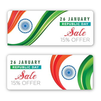 Indian republic day banner
